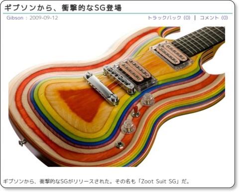 http://www.barks.jp/news/?id=1000053022&ref=rss