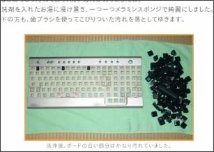 http://minamotohonpo.ddo.jp/nicky.cgi?DT=20111204A#x20111204A