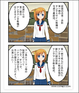 http://riodebonodori.blogspot.jp/2011/07/blog-post_10.html