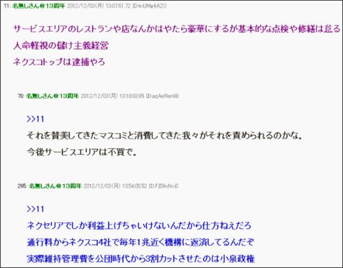 http://tehepero.2chblog.jp/archives/20841181.html