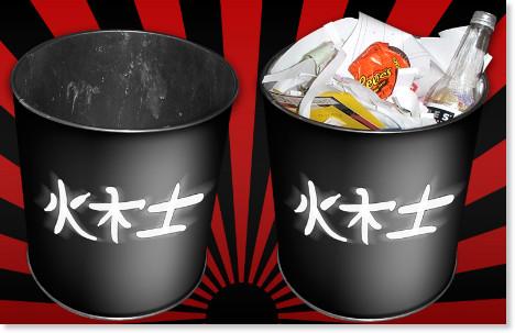 http://aldog.deviantart.com/art/Japan-Trash-Can-75976942