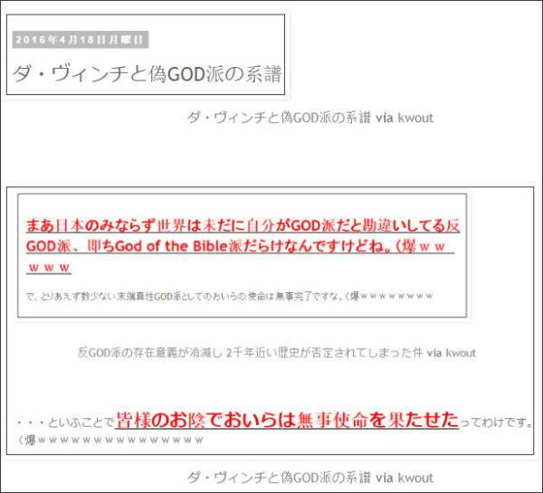 http://tokumei10.blogspot.com/2016/07/tfapopus-dei.html