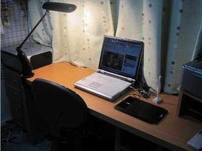 http://reroom.jp/amane/room/PBeXk6