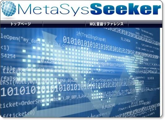 http://www.metasys-seeker.net/
