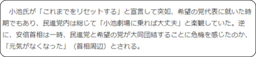 https://headlines.yahoo.co.jp/hl?a=20171018-00000516-san-pol
