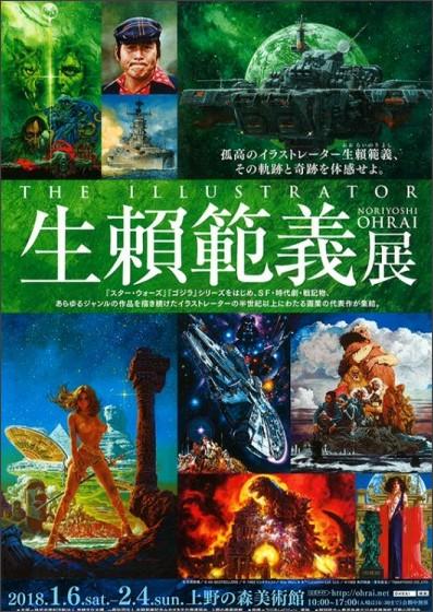 http://www.museum.or.jp/uploads/imdb/file/event/00088915/00088915.jpg