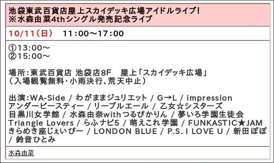 http://gobangai.jp/event.html