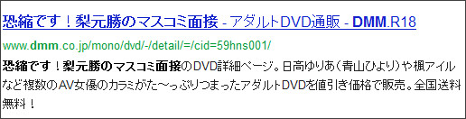 http://www.google.co.jp/search?hl=ja&safe=off&biw=1145&bih=939&q=site%3Atokumei10.blogspot.com+&btnG=%E6%A4%9C%E7%B4%A2&aq=f&aqi=&aql=&oq=#sclient=psy-ab&hl=ja&safe=off&source=hp&q=DMM+%E6%81%90%E7%B8%AE%E3%81%A7%E3%81%99%EF%BC%81%E6%A2%A8%E5%85%83%E5%8B%9D%E3%81%AE%E3%83%9E%E3%82%B9%E3%82%B3%E3%83%9F%E9%9D%A2%E6%8E%A5&pbx=1&oq=DMM+%E6%81%90%E7%B8%AE%E3%81%A7%E3%81%99%EF%BC%81%E6%A2%A8%E5%85%83%E5%8B%9D%E3%81%AE%E3%83%9E%E3%82%B9%E3%82%B3%E3%83%9F%E9%9D%A2%E6%8E%A5&aq=f&aqi=&aql=&gs_sm=s&gs_upl=16236l34475l5l35497l2l2l0l0l0l0l150l274l0.2l2l0&bav=on.2,or.r_gc.r_pw.,cf.osb&fp=13936c2bf1807bcb&biw=1009&bih=1146