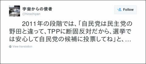 https://twitter.com/hirochiyan/status/656611938126815233