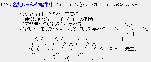 http://hibari.2ch.net/test/read.cgi/avi/1317649786/