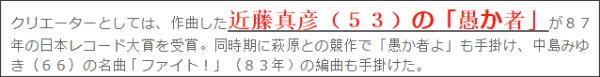 http://tokumei10.blogspot.com/2018/05/tokio_5.html