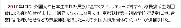 http://japanese.japan.usembassy.gov/j/p/tpj20110506-01.html