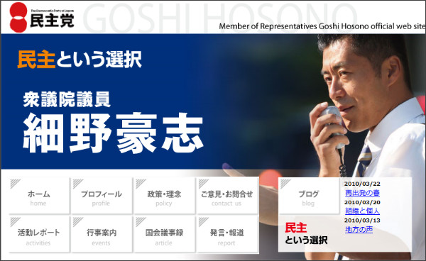 http://www.goshi.org/