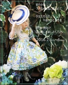 http://www.angel-dolls.com/event/2016/07summer/image/toppage00.jpg
