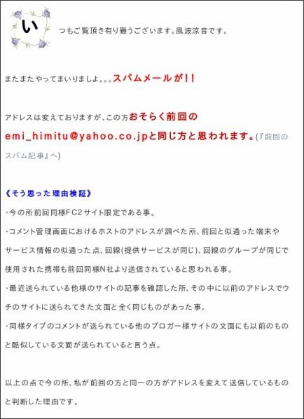 http://takumi0308.blog.fc2.com/blog-entry-596.html