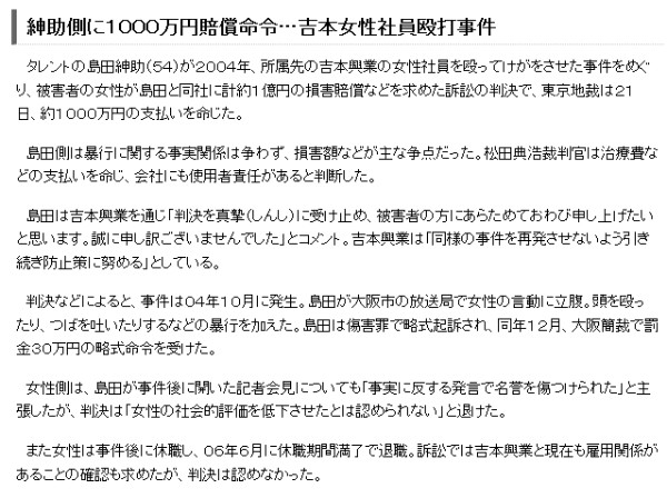 http://hochi.yomiuri.co.jp/entertainment/news/20100922-OHT1T00066.htm