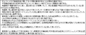http://www.shihoujournal.co.jp/plaza/120618_1.html
