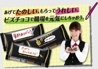 http://www.nestle.jp/brand/kit/biz/