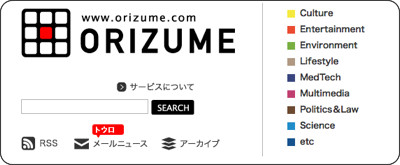 http://www.orizume.com/