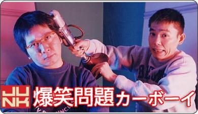 http://www.tbs.co.jp/radio/format/bakusho.html
