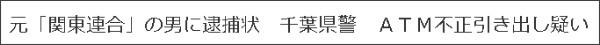 http://www.sankei.com/affairs/news/180222/afr1802220001-n1.html