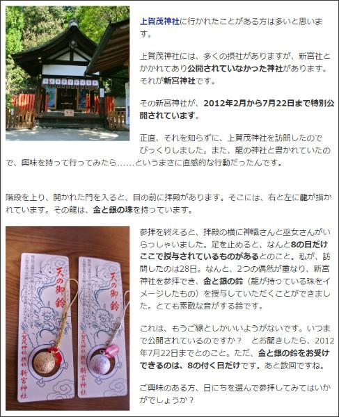 http://news.mynavi.jp/c_cobs/news/myspi/2012/05/-8-1.html