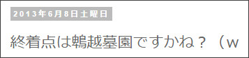 http://tokumei10.blogspot.com/2013/06/blog-post_5860.html