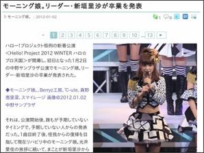 http://www.barks.jp/news/?id=1000075971