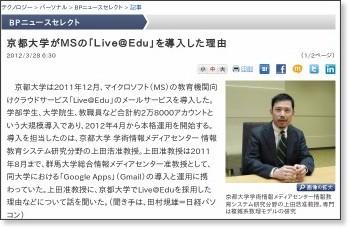 http://www.nikkei.com/tech/personal/article/g=96958A9C93819499E0E5E2E0868DE0E5E2E1E0E2E3E0E2E2E2E2E2E2;p=9694E0E7E2E6E0E2E3E2E2E0E2E2