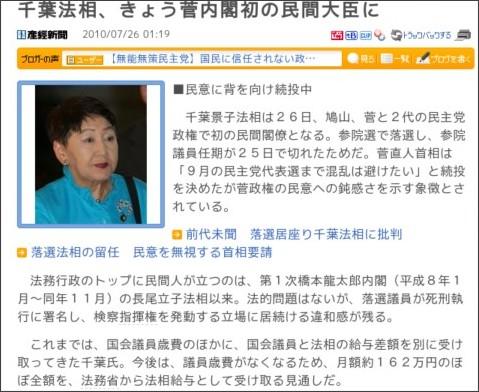 http://www.iza.ne.jp/news/newsarticle/politics/politicsit/420206/