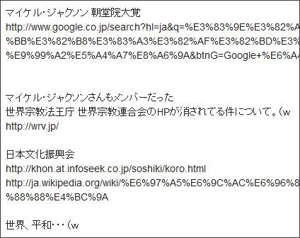 http://tokumei10.blogspot.com/2008/03/tsk.html