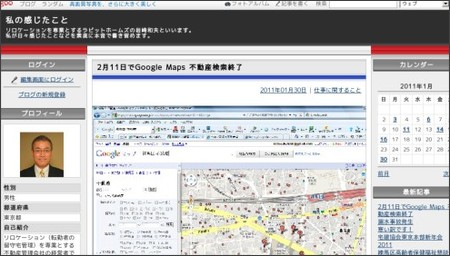 http://blog.goo.ne.jp/rabbit_k_iwasaki/e/4965148487bab6accc7d6ce070190ff3