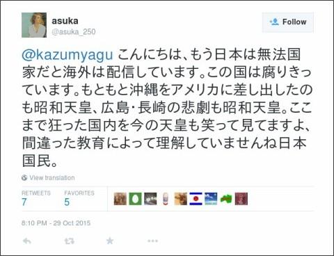https://twitter.com/asuka_250/status/659930444494868480