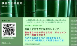 http://ameblo.jp/memory1223/entry-10732601705.html