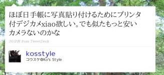 http://twitter.com/kosstyle/status/1118071362