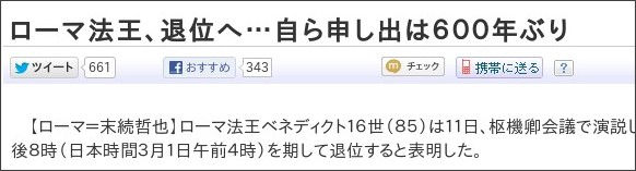 http://www.yomiuri.co.jp/world/news/20130211-OYT1T00479.htm?from=ylist