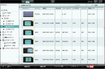 http://9qcptw.bay.livefilestore.com/y1peheB-zVubtTwe8VgvlFKPpkOnns3yc28itX7dZhmeiGtbwEp-8HPwHPk8gdF6QCWhnYrtlZ3-vdfdp-FkT1q0reT75DITbI5/VictorGZ-HD300_MediaBrowser_List.jpg
