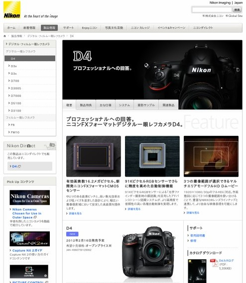 http://www.nikon-image.com/products/camera/slr/digital/d4/index.htm