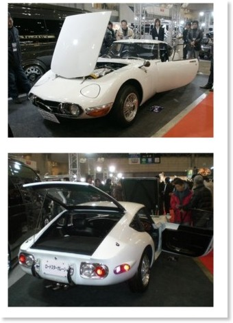 http://carscoop.blogspot.com/2009/01/toyota-2000gt-replica-based-on-nissan.html