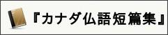 http://comingbook.honzuki.jp/?detail=9784882025139