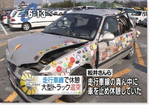 http://livedoor.2.blogimg.jp/turbo_bee/imgs/8/1/81356ae0.jpg