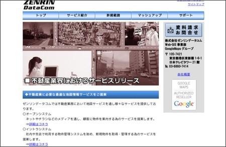 http://gmapsapi.jp/topics/topic01.html