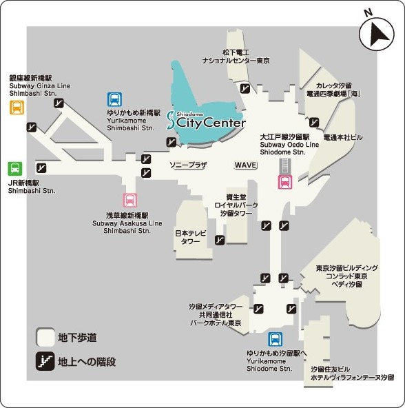http://www.shiodome.st/access.html