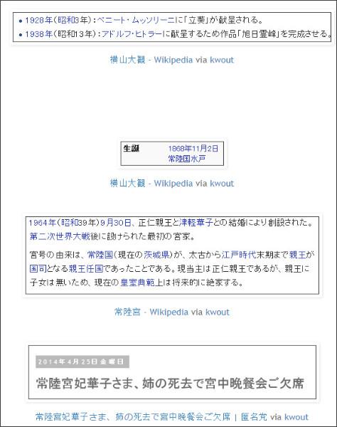 http://tokumei10.blogspot.com/2014/04/blog-post_9669.html