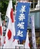 http://sankei.jp.msn.com/photos/politics/policy/101016/plc1010162026013-p1.htm