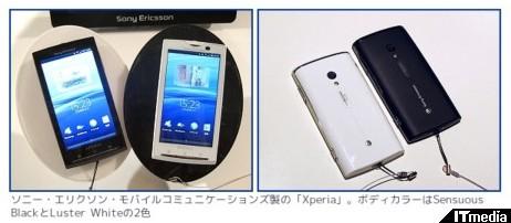 http://plusd.itmedia.co.jp/mobile/articles/1004/14/news010.html