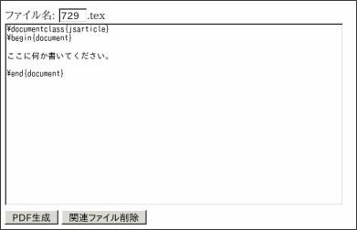http://oku.edu.mie-u.ac.jp/~okumura/texonweb/