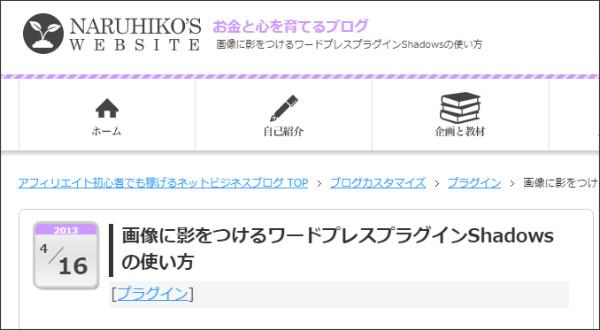 http://naruhiko1111.com/4818.html