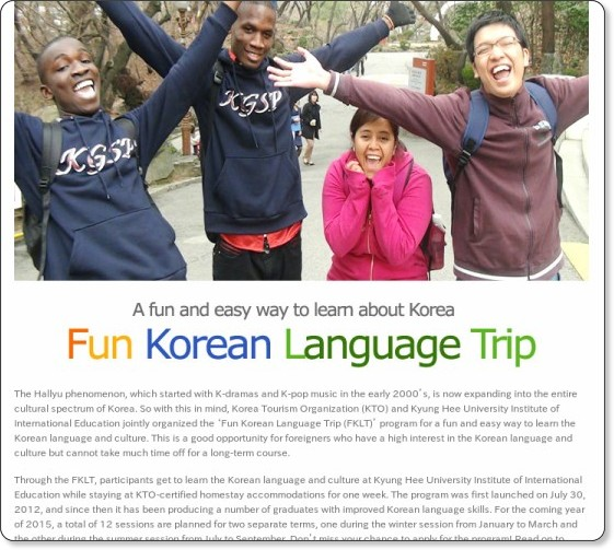 http://english.visitkorea.or.kr/enu/SI/SI_EN_3_6.jsp?cid=1736734