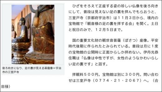 http://www.asahi.com/culture/update/1030/OSK201010290191.html?ref=rss